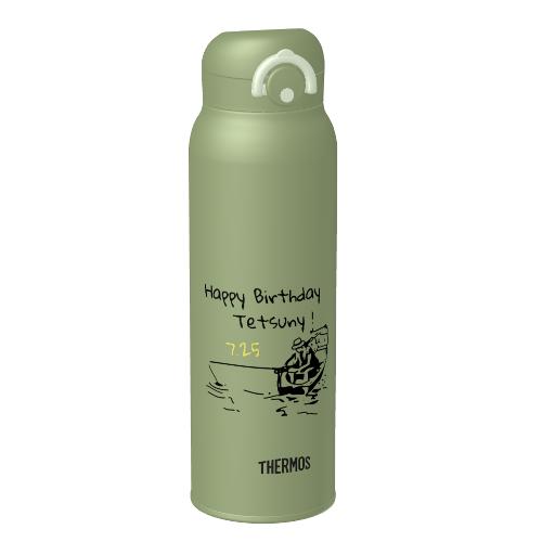 サーモスのケータイマグに名前を入れて誕生日祝いのプレゼントを作成!