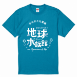 ラジオ局のオリジナルグッズでTシャツを作成!
