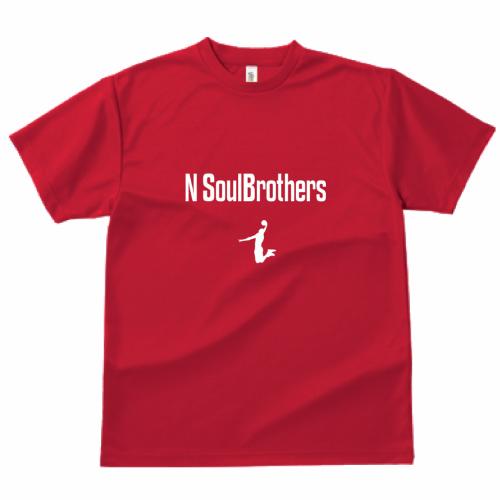 オリジナルでバスケのチームTシャツを作成!