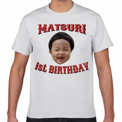 写真をプリントして子供のオハッピーバースデーTシャツを作成!