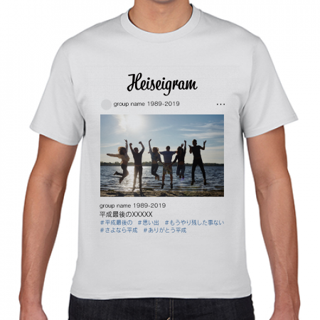 Tシャツ 平成最後